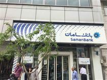 سمپوزیوم «دماوند۲۰۱۸» با حمایت بانک سامان برگزار شد