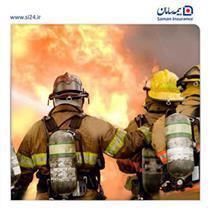 بیمه سامان ۴میلیارد خسارت آتش سوزی داد