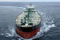 عراق حملونقل دریایی نفت را متوقف میکند؟