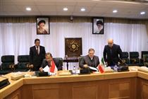 تفاهم نامه بانکی میان ایران و اندونزی امضا شد
