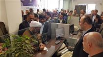 افتتاح شعبه زرگر شهر بابل بانک ملی ایران