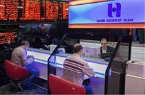 معاونان جدید مدیرعامل بانک صادرات منصوب شدند
