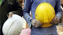 حداقل دستمزد کارگران تعیین شد