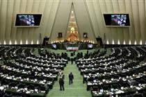 شیوه هزینهکرد اوراق مالی در سال ۹۷ تعیین شد