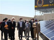 افتتاح نیروگاه خورشیدی استان البرز با مشارکت بانک ملی ایران