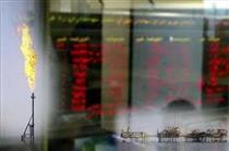 روز پر تحرک پالایشیها در آخرین روز معاملاتی