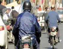 تمدیدبخشودگی جریمه بیمه موتورسواران ؟