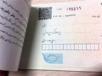 هویت صاحبان چک در سامانه بانکها ثبت میشود