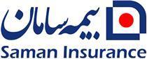 بهره برداری از یک شعبه جدید در بیمه سامان
