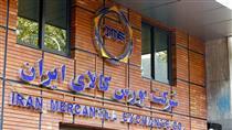 ۹۲ هزار تن مواد پلیمری و شیمیایی مهمان امروز تالار نقرهای