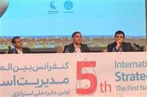 پنل «استراتژی نوآوری در بازار سرمایه ایران» برگزار شد