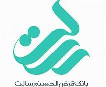 تقدیر مرکز خدمات حوزههای علمیه از بانک قرض الحسنه رسالت