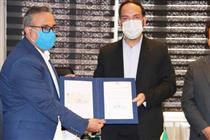 مدیریت شعب البرز بانک رفاه در تجهیز مراکز درمانی استان مشارکت کرد
