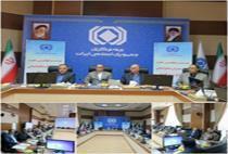 مجمع مدیران منابع انسانی در بیمه مرکزی