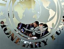 پیش بینیIMF از اقتصاد ایران در سال جدید