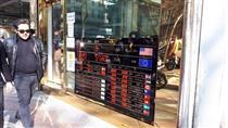 اقتصاد ایران؛ نظام بانکی اصلاحنشده، بورس پررونق و بازار ارز ملتهب