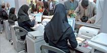 تمدید بخشنامه نحوه حضور کارمندان در ادارات، بانکها و بیمهها تا ۲۰ فروردین