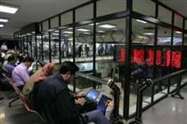 بررسی وضعیت نماد معاملاتی «های وب» در سازمان بورس