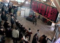 معایب بسته بودن نماد بانکها برای بازار های پول و سرمایه
