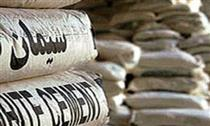 سیمان در آستانه افزایش قیمت