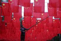 چین بزرگترین اقتصاد جهان خواهد شد