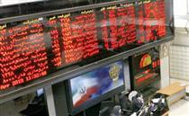 مزایده ۳ بانک بورسی در روزهای پایانی سال
