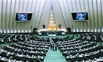 تصمیم جدید مجلس برای مطالبات بانکها