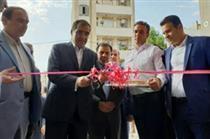 مشارکت بانک ملّی در افتتاح مرکز پرتو درمانی