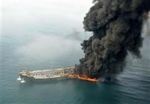 پیام تسلیت مدیرعامل بانک صنعت و معدن برای حادثه نفتکش سانچی