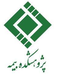 نشستهای رئیس پژوهشکده بیمه با مدیران شرکتهای بیمه ایران و پارسیان