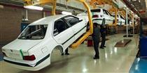 شرط وزارت صنعت برای فروش اموال مازاد خودرویی ها
