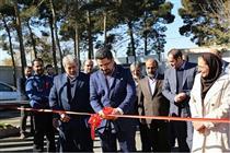 افتتاح رسمی مرکز پشتیانی ایران کیش سعید آباد