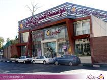 موسسه اعتباری کوثر همچنان بزرگترین شرکت فرابورسی ایران