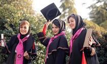 ٧١درصد زنان دارای تحصیلات دانشگاهی در خیل بیکاران