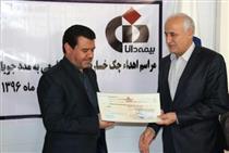 پرداخت خسارت مددجویان کمیته امداد امام کرمان توسط بیمه دانا