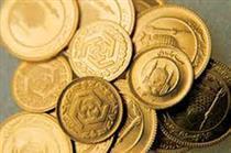 ورود سکه به بورس کالا تایید شد