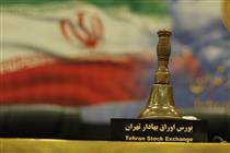 درج اوراق خرید دین سرمایه گذاری مسکن جنوب در بورس تهران