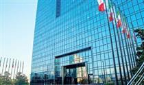 نتایج اولیه آزمون استخدامی بانک مرکزی اعلام شد