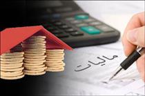 حقوقهای تا ۱.۵ میلیون تومان از مالیات معاف شد