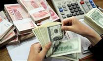 جدیدترین قیمتها از بازار ارز