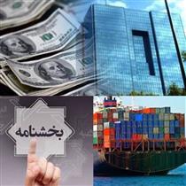 بخشنامه جدید ارزی کار را برای صادرکنندگان سختتر کرد