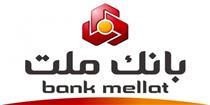 برگزاری آزمون استخدامی بانک ملت