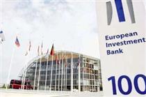 قطع همکاری دروازه پولی اروپا با ایران