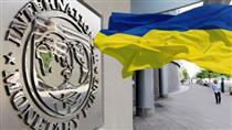 خصوصیسازی گسترده در اوکراین