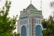 بانک توسعه صادرات ایران تا سقف ۱۵۰۰۰ میلیارد ریال اوراق گام صادر می کند