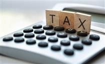 مالیات از تراکنش های گذشته حساب های شخصی عادلانه نیست