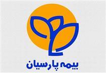 بیمه پارسیان برای ۵۰۰۰ میلیاردی شدن به مجمع فوق العاده می رود