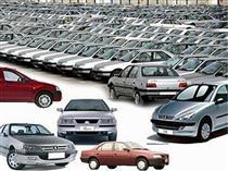 طرح خودرودار شدن کمدرآمدها با سهام عدالت