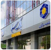 برگزاری دومین جشنواره حساب های قرض الحسنه بانک سینا