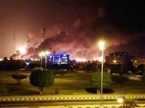 آرامکو در شعله های آتش